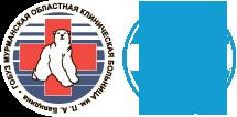 Мурманская областная клиническая больница имени П.А. Баяндина