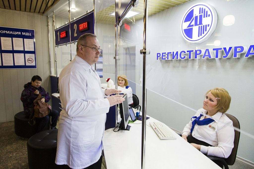 Консультативно-диагностический центр (МОКБ им. П. А. Баяндина)