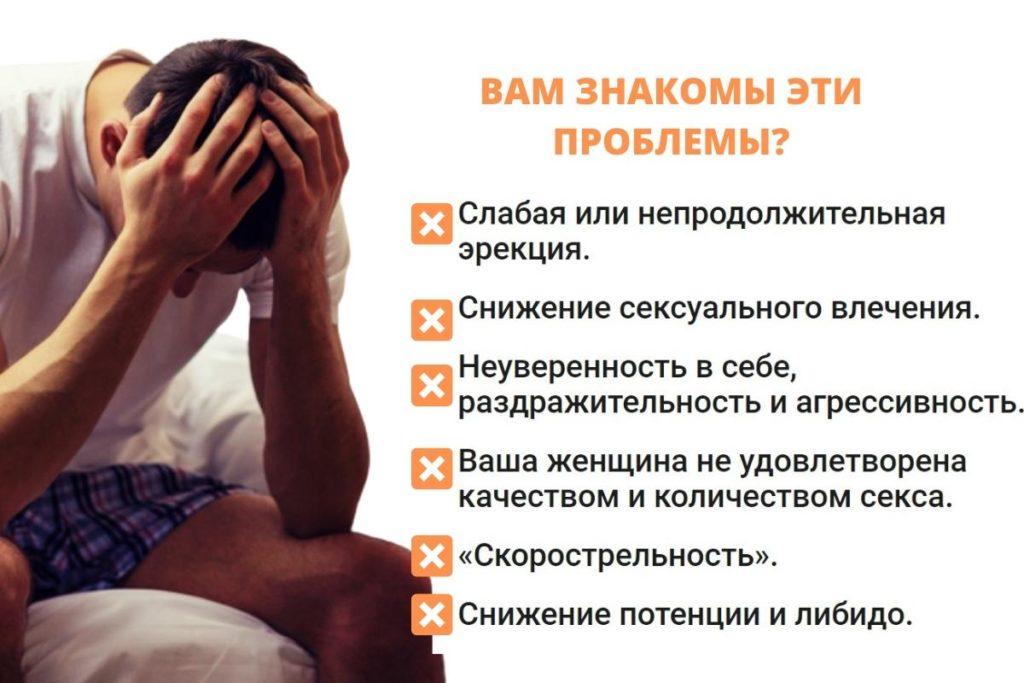 СЕКРЕТ ИМПЕРАТОРА - препарат
