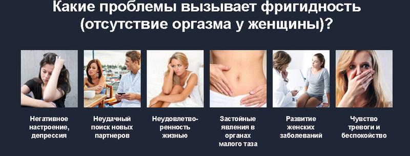 РАСПУТНИЦА