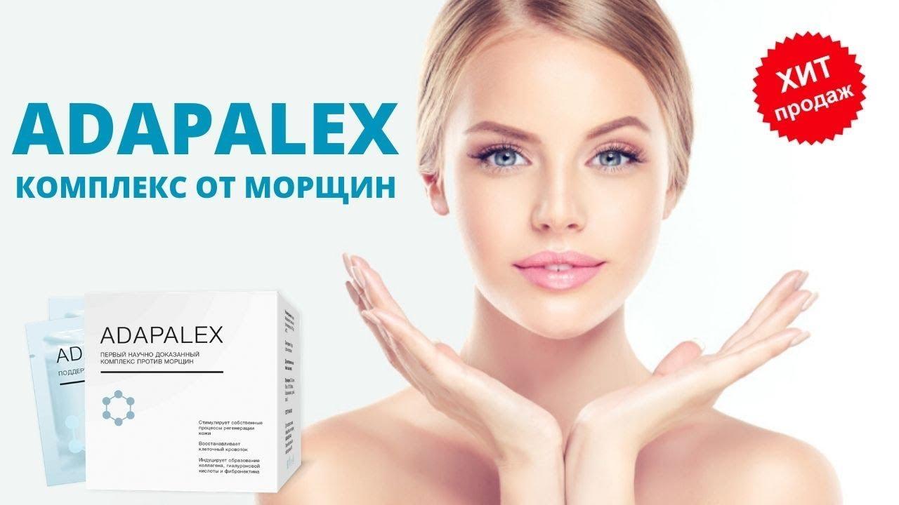 Adapalex