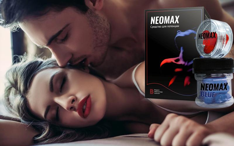 Неомакс (Neomax)