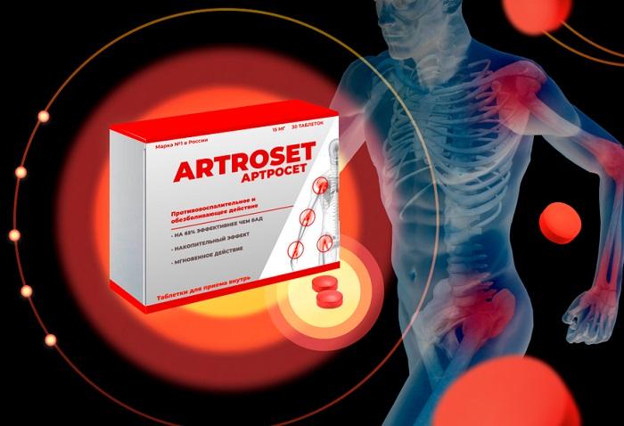 Артросет (Artroset)