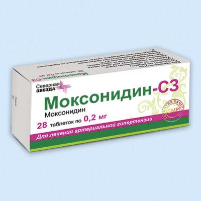 ВАЗОТЕНЗ таблетки - инструкция по применению, цена ...