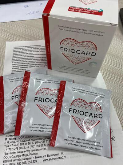 Фриокард (Friocard) для чистки сосудов оригинал