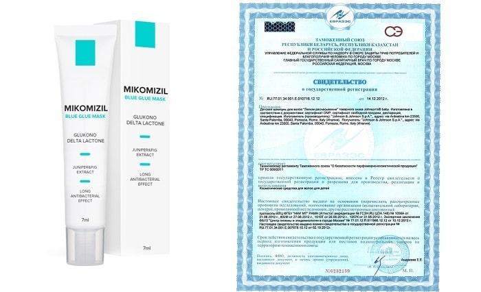 Гель Микомизил от грибка ногтей сертификат