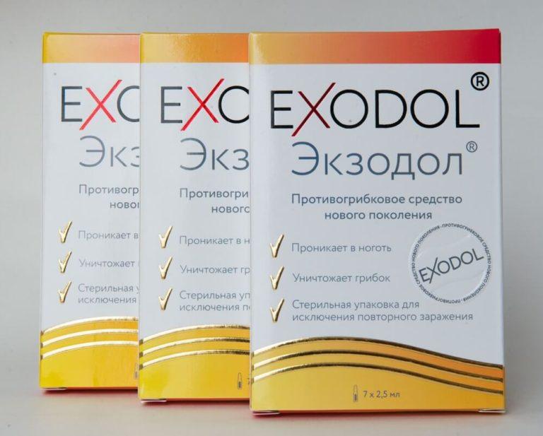 Экзодол (Exodol) от грибка - как отличить оригинал