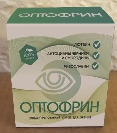 Оптофрин для зрения оригинал
