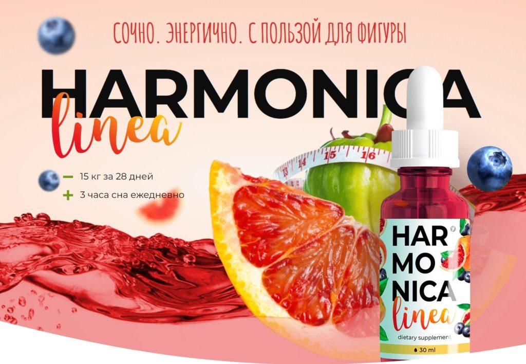 Капли Harmonica Linea для похудения