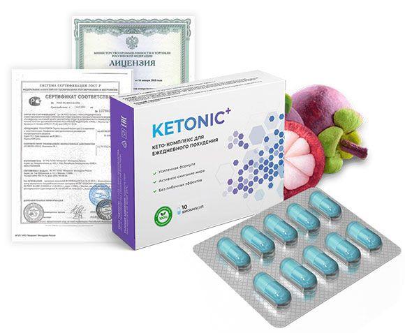 Таблетки Ketonic + (Кетоник +) для похудения сертификат