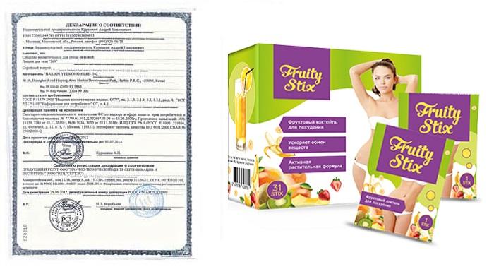 Коктейль Fruity Stix (Фрути Стикс) для похудения сертификат