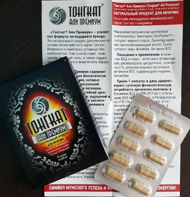 Тонгкат Али Премиум