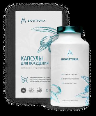 Капсулы для похудения BioVittoria оригинал