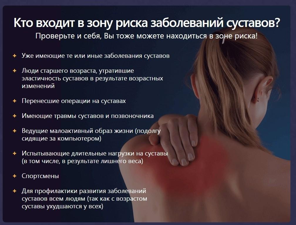 Препарат Costaflex (Костафлекс) для лечение суставов 2