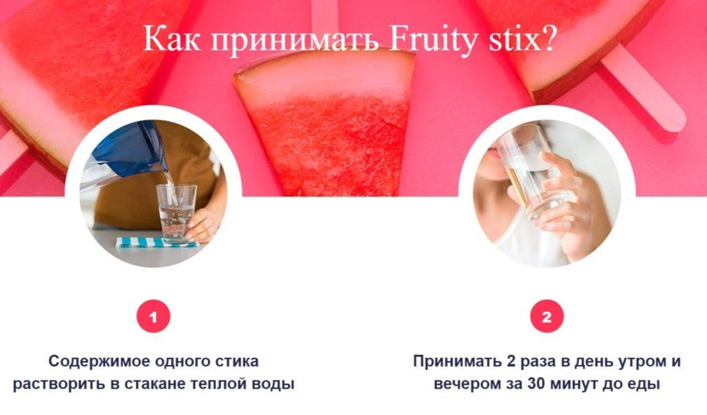 Коктейль Fruity Stix (Фрути Стикс) для похудения инструкция