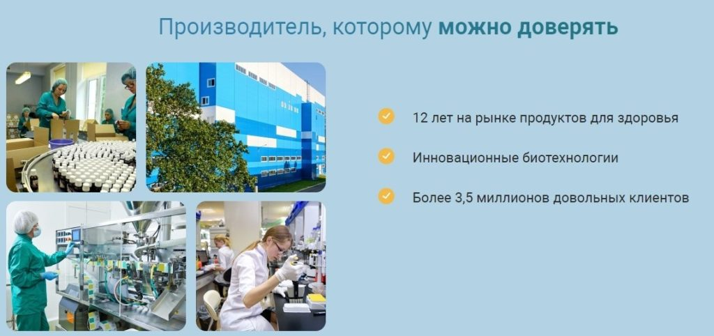 Лекарство Гликирон от диабета производитель