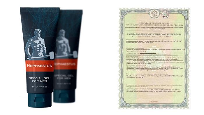 hephaestus gel sertifikaty
