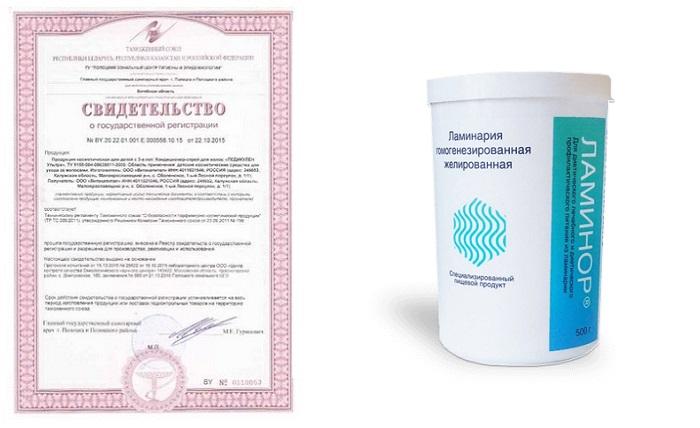 Лимфогель ЛАМИНОР сертификат