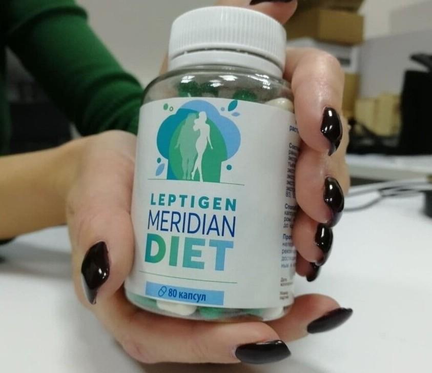 Leptigen Meridian Diet для похудения оригинал