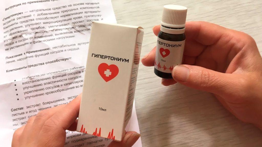 Лекарственный препарат Гипертониум оригинал