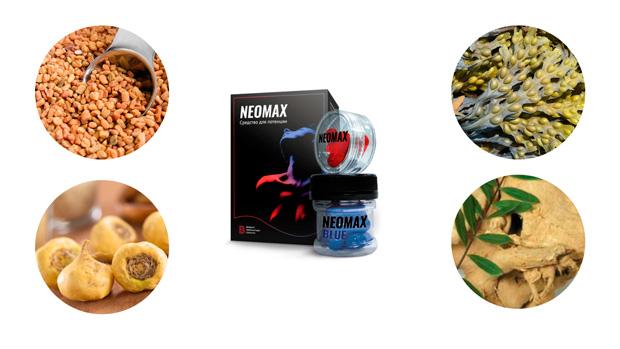 Неомакс (Neomax) для потенции кому помогает