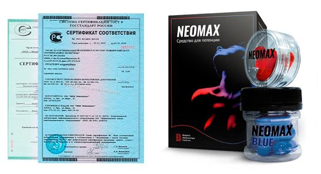 Неомакс (Neomax) для потенции сертификат