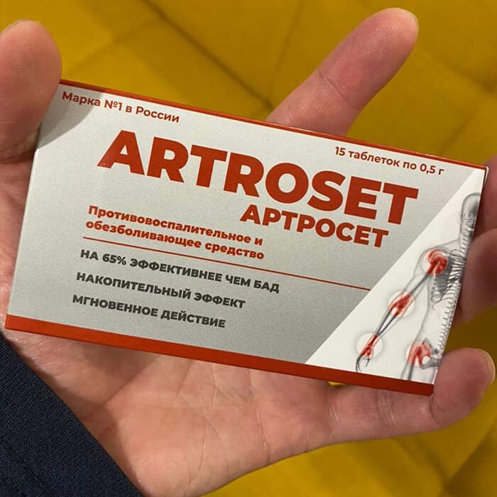Таблетки Артросет (Artroset) для суставов оригинал