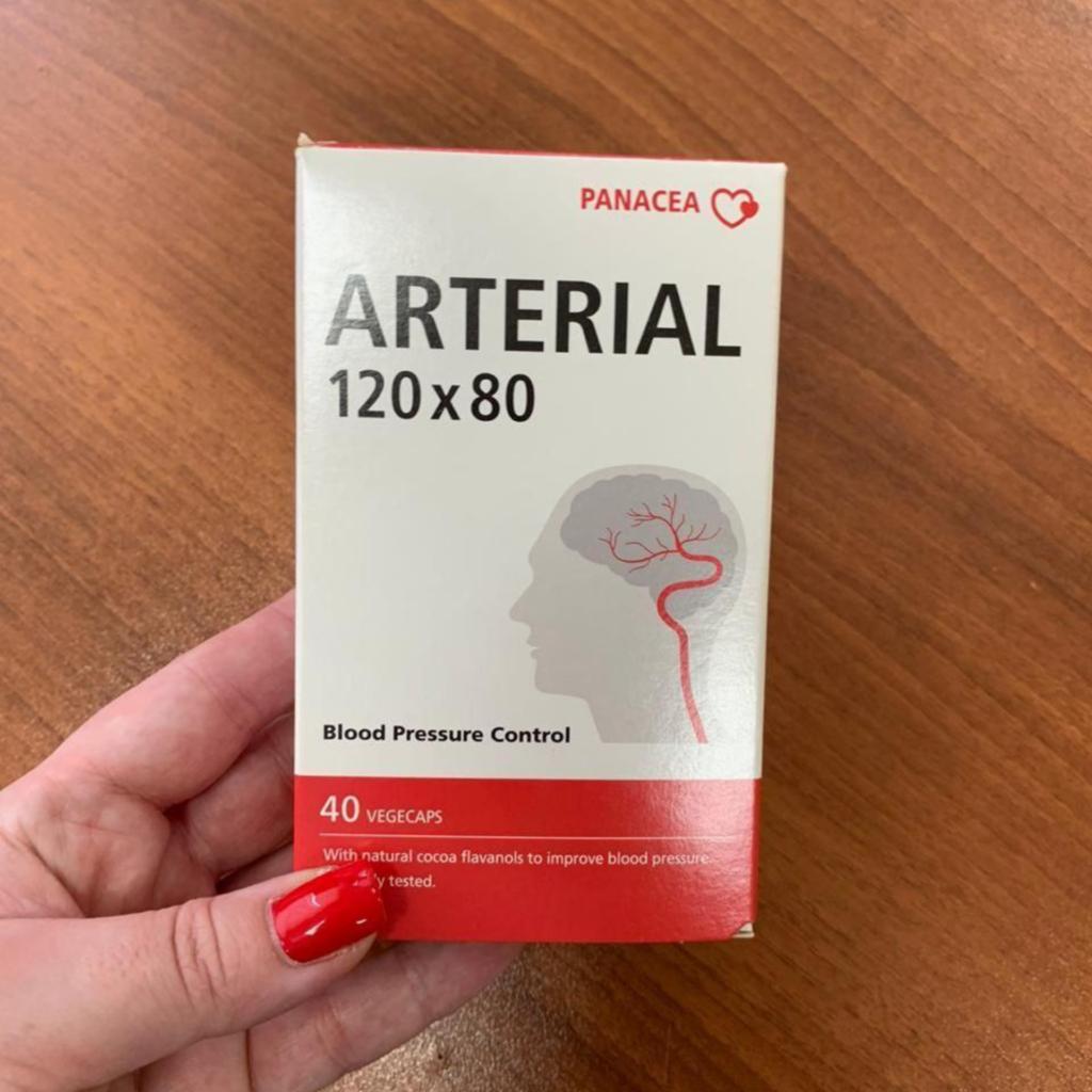 Артериал (Arterial)  для нормализации давления