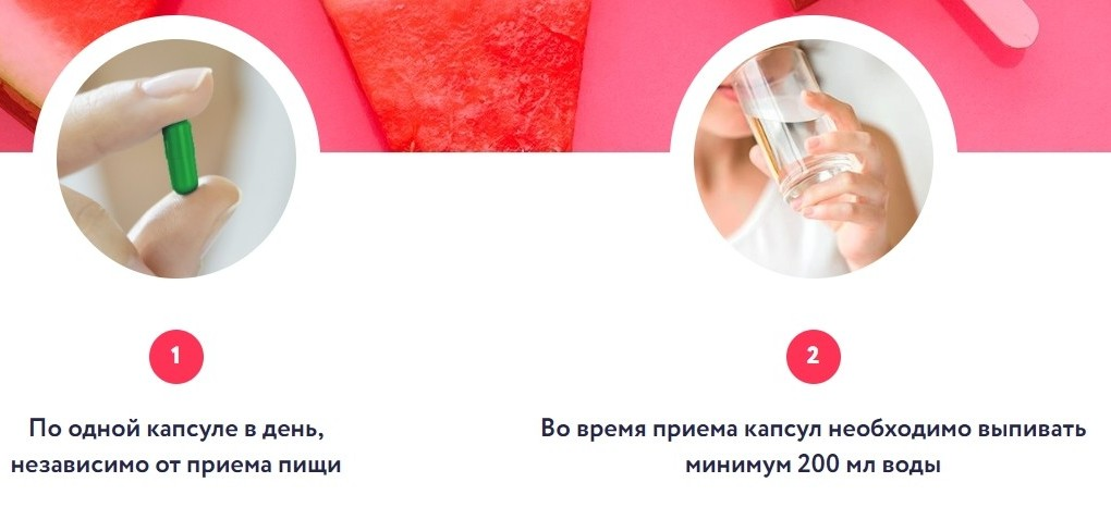 Капсулы SlimEnergy для похудения инструкция